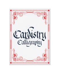 Cardistry Calligraphy deck rood
