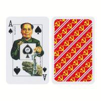 CCCP speelkaarten